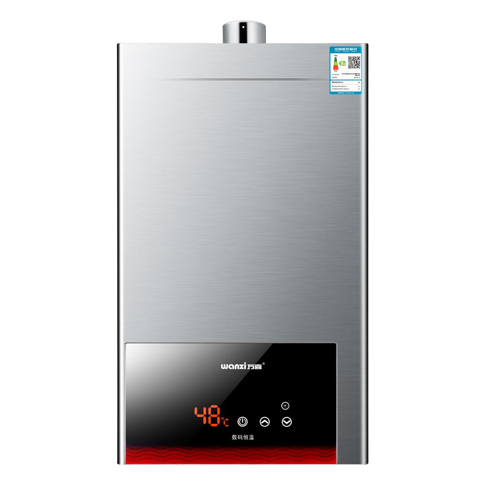 燃气热水器-H3