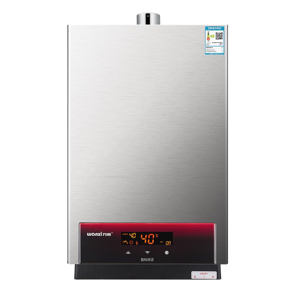 燃气热水器-H5