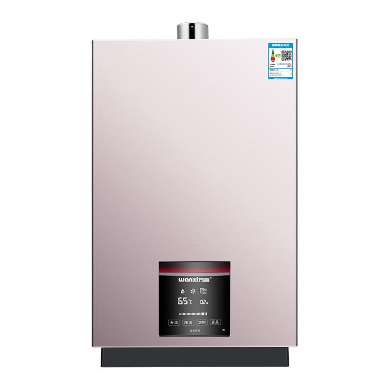 燃气热水器-H8