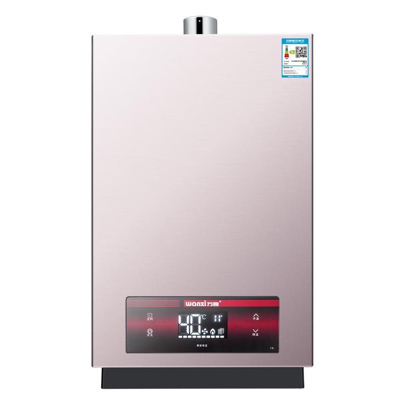 燃气热水器-H9