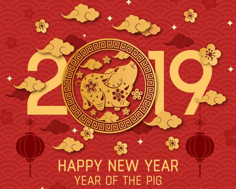再见2018!万喜与您,一起迎接崭新的2019